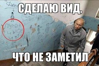Если Россия не будет выполнять решение суда ООН по Крыму, Украина обратится в Генеральную Ассамблею ООН, - МИД - Цензор.НЕТ 1853