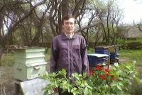Вадим Ярошенко, 24 мая , Зеньков, id178046312