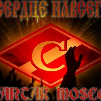 Спартак Спартак, 19 июня , Череповец, id187013011