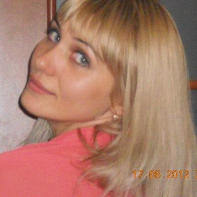 Нина Лагутина, 22 июня 1980, Красноармейск, id143233275