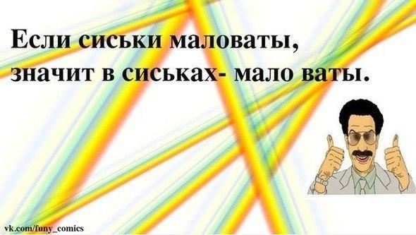 http://cs307113.userapi.com/v307113315/4d87/_woQWm80DJQ.jpg