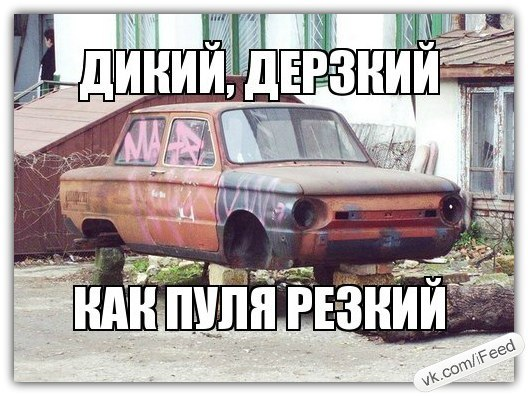 http://cs307113.userapi.com/v307113315/51e0/LOISV7snVVo.jpg