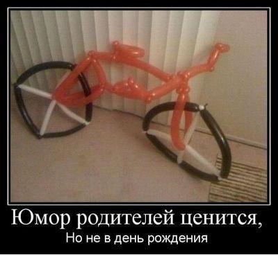http://cs307113.userapi.com/v307113315/5291/cqwHC_YQp6U.jpg
