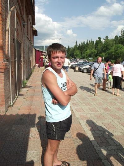 Серёга Никитин, 29 августа 1992, Красноярск, id20813403