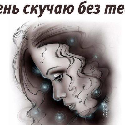 Марина Васильева, 6 октября 1985, Новосибирск, id219884614