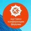 Expomap - выставки, конференции, фестивали