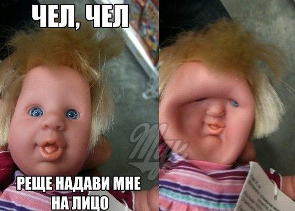 приколы mp3: