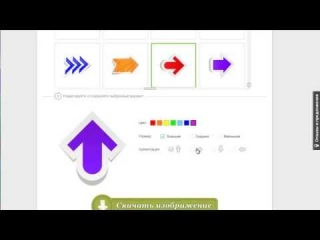 Легко Делайте Продающую Графику Онлайн -- без дизайнеров и Photoshop!