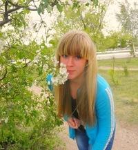 Дарья Борисова, 16 июня , Чита, id173185237