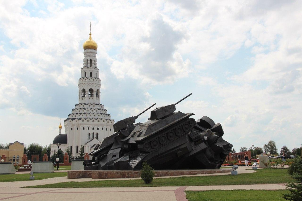 Нальчик Памятник Мария Интим Услуги