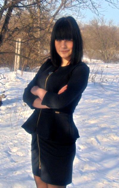 Ксения Муравьева, 23 декабря , Херсон, id93380347