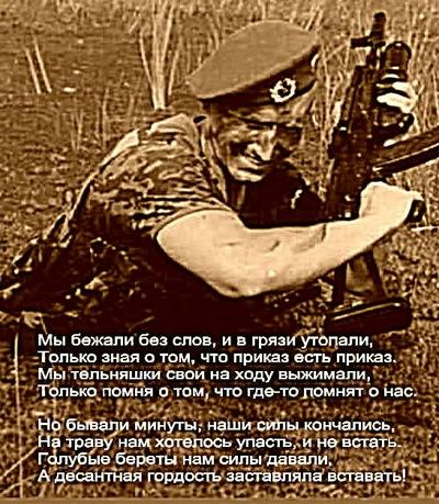Мистер Форсаж, 4 декабря 1998, Бижбуляк, id223044365