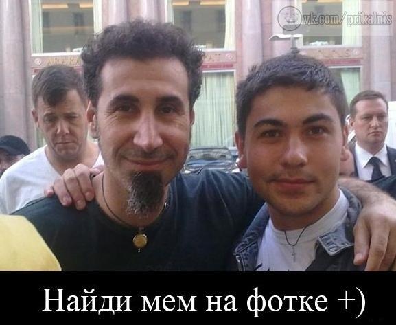 http://cs307114.userapi.com/v307114446/48f2/kOPmegLix0Q.jpg