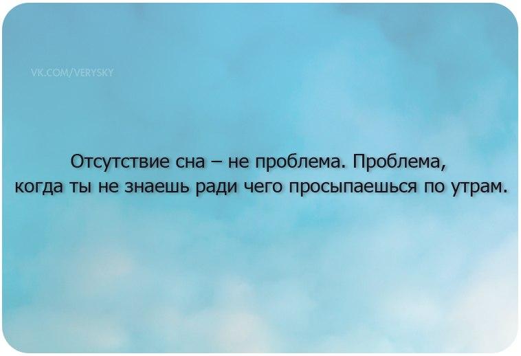 http://cs307114.vk.me/v307114484/d87/7Kss9Y9x21Q.jpg