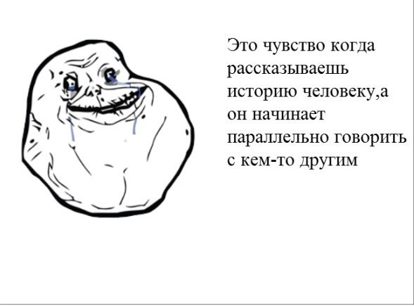 Ой ну перестань))))