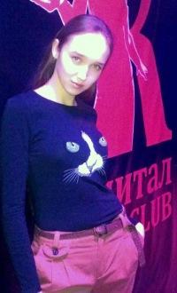 Надя Куприянова