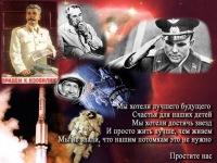 Игорь Твердохлебов, 4 сентября 1975, Донецк, id82655881
