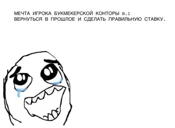 http://cs307115.vk.me/v307115243/9538/AEB4Mk2UM7Q.jpg