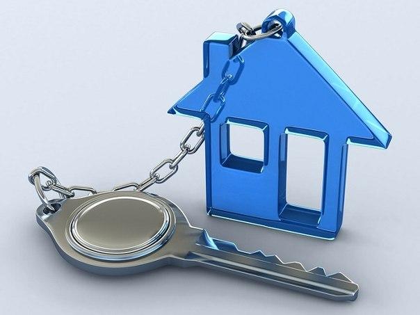 Спрос аренды