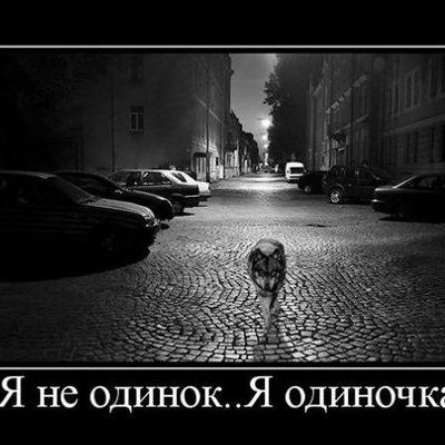 Леонид Рыжов, 8 марта 1999, Чебоксары, id129632372