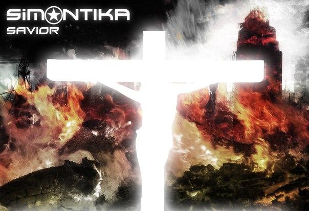 Новый сингл SIMANTIKA - Savior