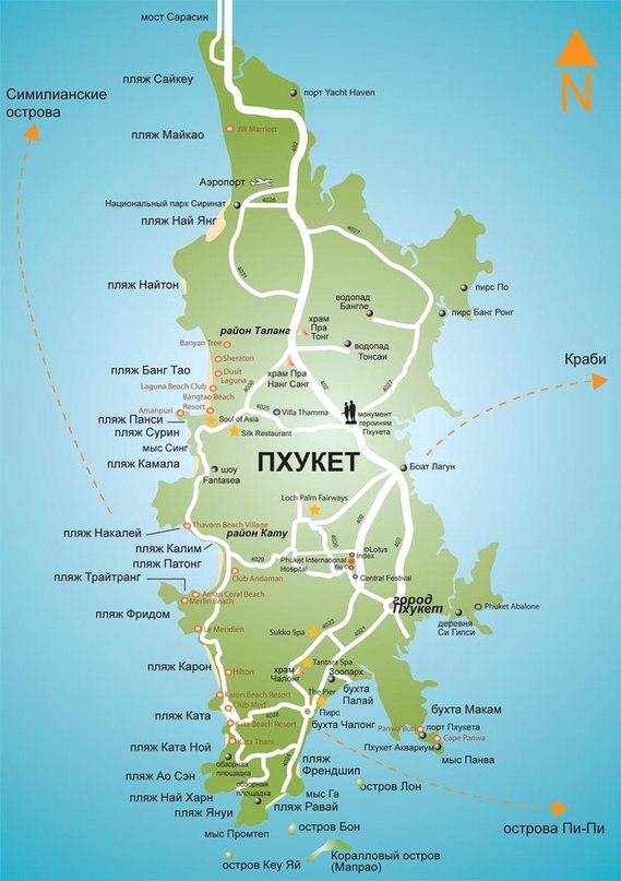 Такси Пхукет. Трансфер на Пхукете - Online-Phuket.ru