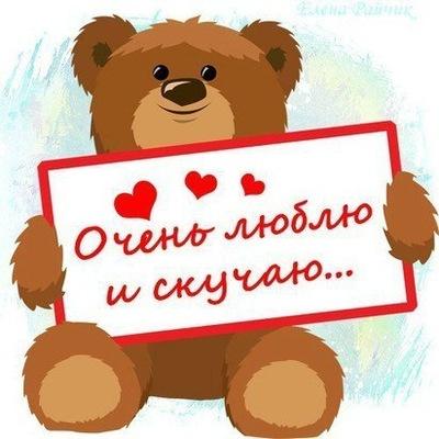 Екатерина Бойчук, 28 июля , Самара, id187503800