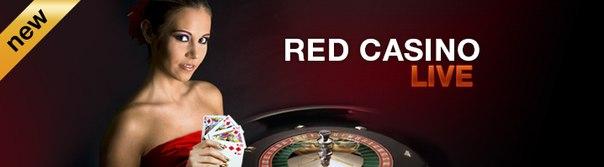 Лайв казино париматч