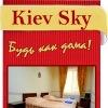 Kiev Sky (мотель Киева возле Автовокзала)