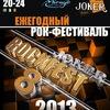 JOKER ROCKFEST - 8