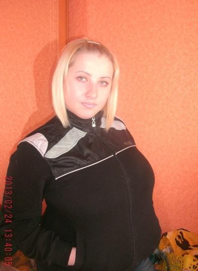 Екатерина Петрищева, 20 апреля 1989, Тула, id136114360