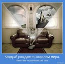 София Лебедева фото #5