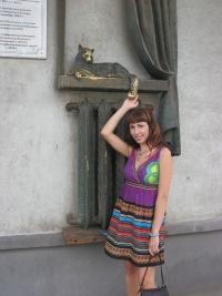 Светлана Верхова, 3 декабря 1999, Томск, id111204118