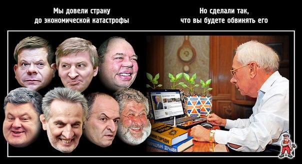 Оппозиция собрала достаточно подписей для поднятия вопроса об отставке Азарова, - Павловский - Цензор.НЕТ 5970