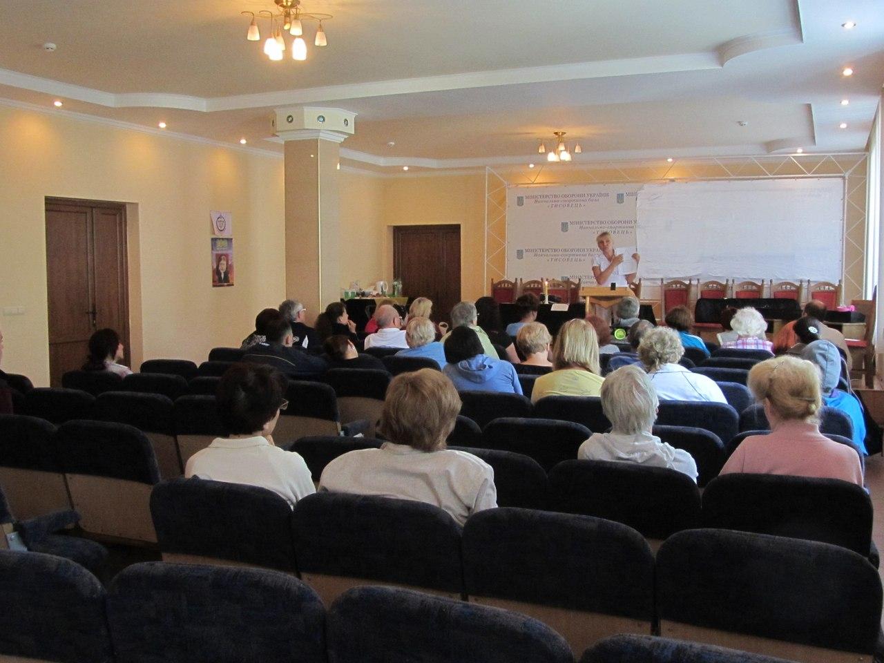 работа летнего лагеря теософического общества на Украине