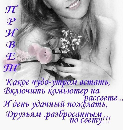 Таня Мерзлова, 2 января 1975, Чебоксары, id60765622