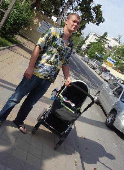 Денис Шариков, 14 января , Сочи, id201521138