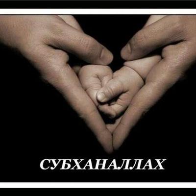 Руслан Чахкиев, 8 декабря 1995, Самара, id208341298