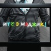 LED Flash Board