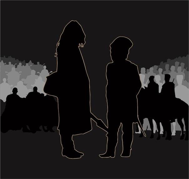 E.S.T. - Чёрная гвардiя (2013)