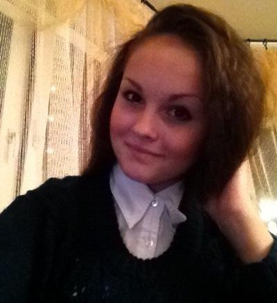 Валерия Якушева