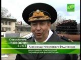 В Севастополе состоялась торжественная встреча боевых кораблей и судов обеспечения Черноморского флота России
