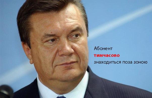 Янукович и Лукашенко обсудили важные вопросы по телефону - Цензор.НЕТ 5599
