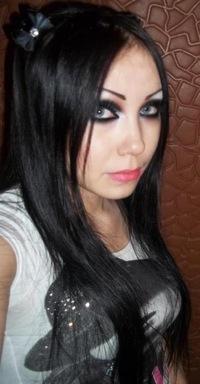 Мария Бобрикова