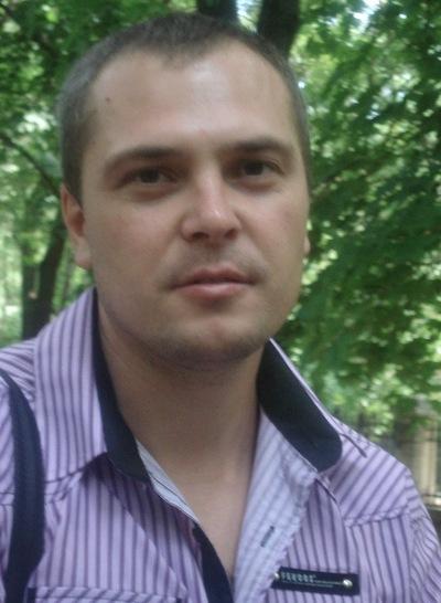 Сергей Микулинский, 22 октября 1985, Киев, id197032744