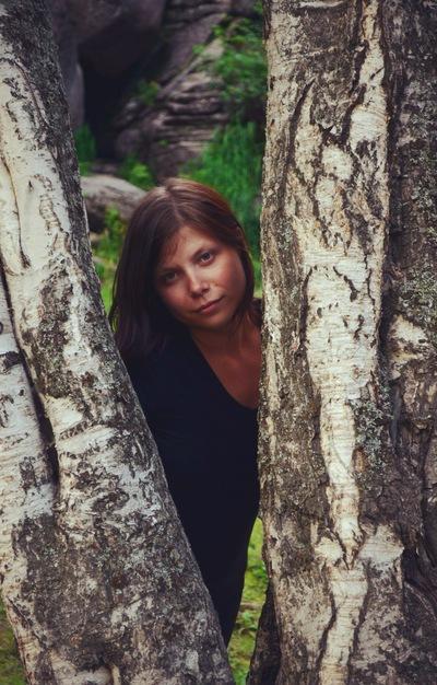 Рината Яковлева, 11 декабря 1985, Архангельск, id26155951