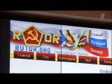 Роскомнадзор внес в реестр пиратских ресурсов сайт rutor.org. - Первый канал