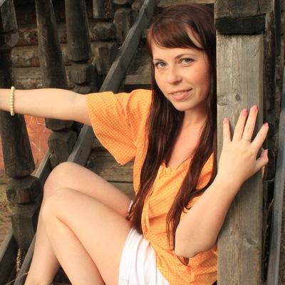 Елена Смирнова, 6 октября 1983, Рыбинск, id52869556