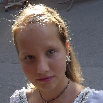 Даша Нярги, 15 января 1999, Новосибирск, id189791264