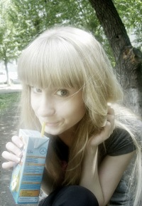 Ирина Морган, 31 мая , Омск, id177245835